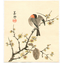 Hirose Biho: Bird on Branch - Artelino