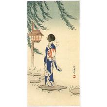 Mizuno Toshikata: Strolling Garden - Artelino