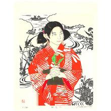 Okamoto Ryusei: First Love - 1-B - Artelino