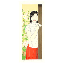 Okamoto Ryusei: Early Summer - First Love, No. 25 - Artelino
