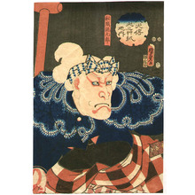 Utagawa Kunisada III: Eight Dog Heroes - Artelino