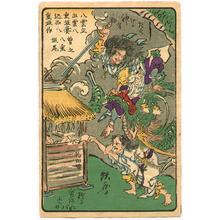 Kawanabe Kyosai: Dragon Slayer - Artelino