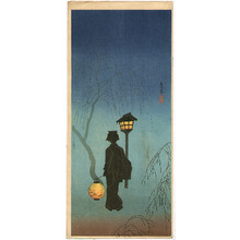 高橋弘明: Spring Evening - Artelino