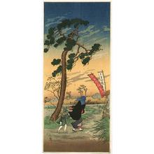 Takahashi Hiroaki: Komatsugawa - Artelino