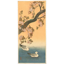 Ito Sozan: Two Ducks and Cherry Tree - Artelino