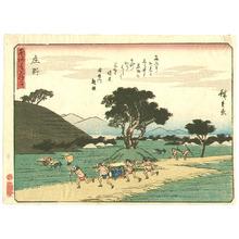 歌川広重: Shono - Kyoka Tokaido - Artelino