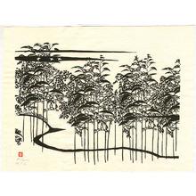 Inagaki Toshijiro: Path in a Grove - Artelino