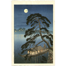 Koho: Moonlit Pine and Pleasure Boat - Artelino