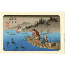 渓斉英泉: Cormorant Fishing - Sixty-nine Stations of Kisokaido - Artelino