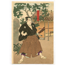 Utagawa Kokunimasa: Challenge - Kabuki Scene - Artelino