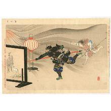 Adachi Ginko: Yasuda and Nobunaga at Honno-ji - Artelino