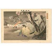 歌川国明: Poem on Cherry Tree - History of Japan - Artelino