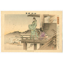 歌川国明: Emperor and His People - History of Japan - Artelino