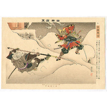 Utagawa Kuniaki: Samurai and Warrior Priest - History of Japan - Artelino