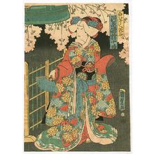 歌川国貞三代: Kabuki Dancer - Artelino