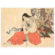 Kobori Tomone: Female Warrior - Artelino