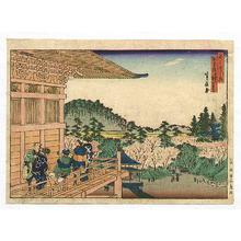 Hasegawa Sadanobu: Chion-in Monastery - Famous Places of Kyoto - Artelino