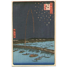 Utagawa Hiroshige: Set of Four Small Ukiyo-e - One Hundred Views of Edo - Artelino