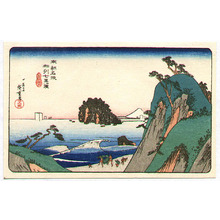 歌川広重: Set of Four Small Ukiyo-e - One Hundred Views of Edo - Artelino