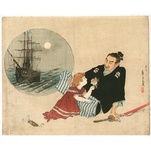 富岡英泉: Samurai and Foreign Girl - Artelino