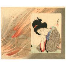 Tomioka Eisen: Fire - Artelino