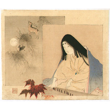 Tomioka Eisen: Playing Koto - Artelino