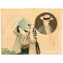 Tomioka Eisen: Towel and Hat - Artelino