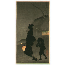 Ito Sozan: Night Walk - Artelino