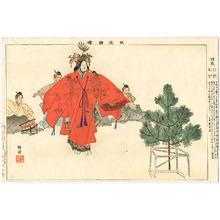 Tsukioka Kogyo: Hagoromo - Noh Gaku Zue - Artelino