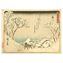 歌川広重: Fujikawa - Kyoka Tokaido - Artelino