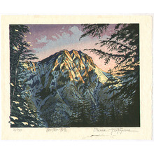 両角修: Mount Akadake among Trees - Japan - Artelino