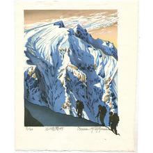 Morozumi Osamu: Climbing up Mount Tanigawa - Japan - Artelino