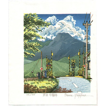 Morozumi Osamu: Midsummer in Azumino Village - Japan - Artelino