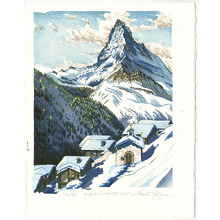 両角修: View of Mt. Matterhorn - Switzerland - Artelino
