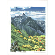 Morozumi Osamu: Mt. Yari in the Autumn - Japan - Artelino