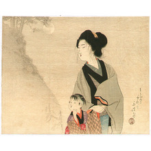 Tomioka Eisen: Mother and child - Artelino