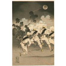 Mizuno Toshikata: Sino-Japanese War - Artelino