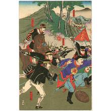 Watanabe Nobukazu: War at Pyongyang - Artelino