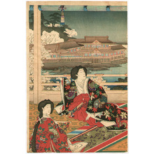 Toyohara Kunichika: Empress and Moon - Artelino