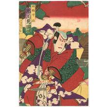 Utagawa Kunisada III: Red Man and Prince - Kabuki - Artelino
