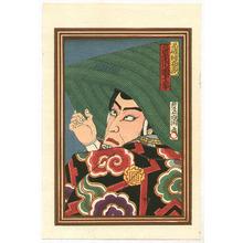 歌川国貞三代: Ichikawa Danjuro - Kabuki - Artelino