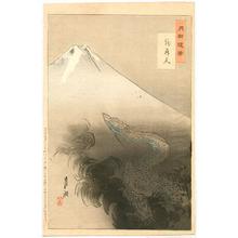 尾形月耕: Mt. Fuji and Dragon - Gekko Zuihitsu - Artelino