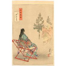 Ogata Gekko: Madam from Hell - Gekko Zuihitsu - Artelino