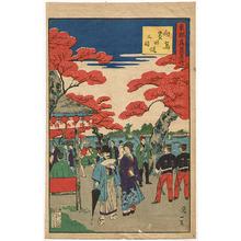 Watanabe Nobukazu: Mukoujima - Toto Shinkei Meisho - Artelino