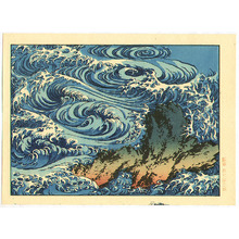 Katsushika Hokusai: Naruto Whirlpool - Hokusai Manga - Artelino