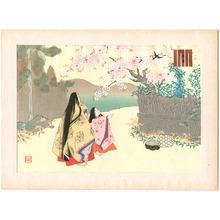 前田政雄: Wakamurasaki - The Tale of Genji - Artelino
