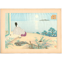 前田政雄: Suma - The Tale of Genji - Artelino