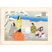 Maeda Masao: Asagao - The Tale of Genji - Artelino