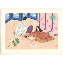 前田政雄: Hatsune - The Tale of Genji - Artelino