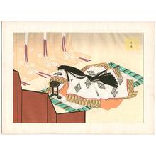 Maeda Masao: Tenarai - The Tale of Genji - Artelino